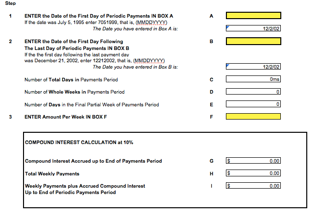 Total Interest Calculator for Numbers